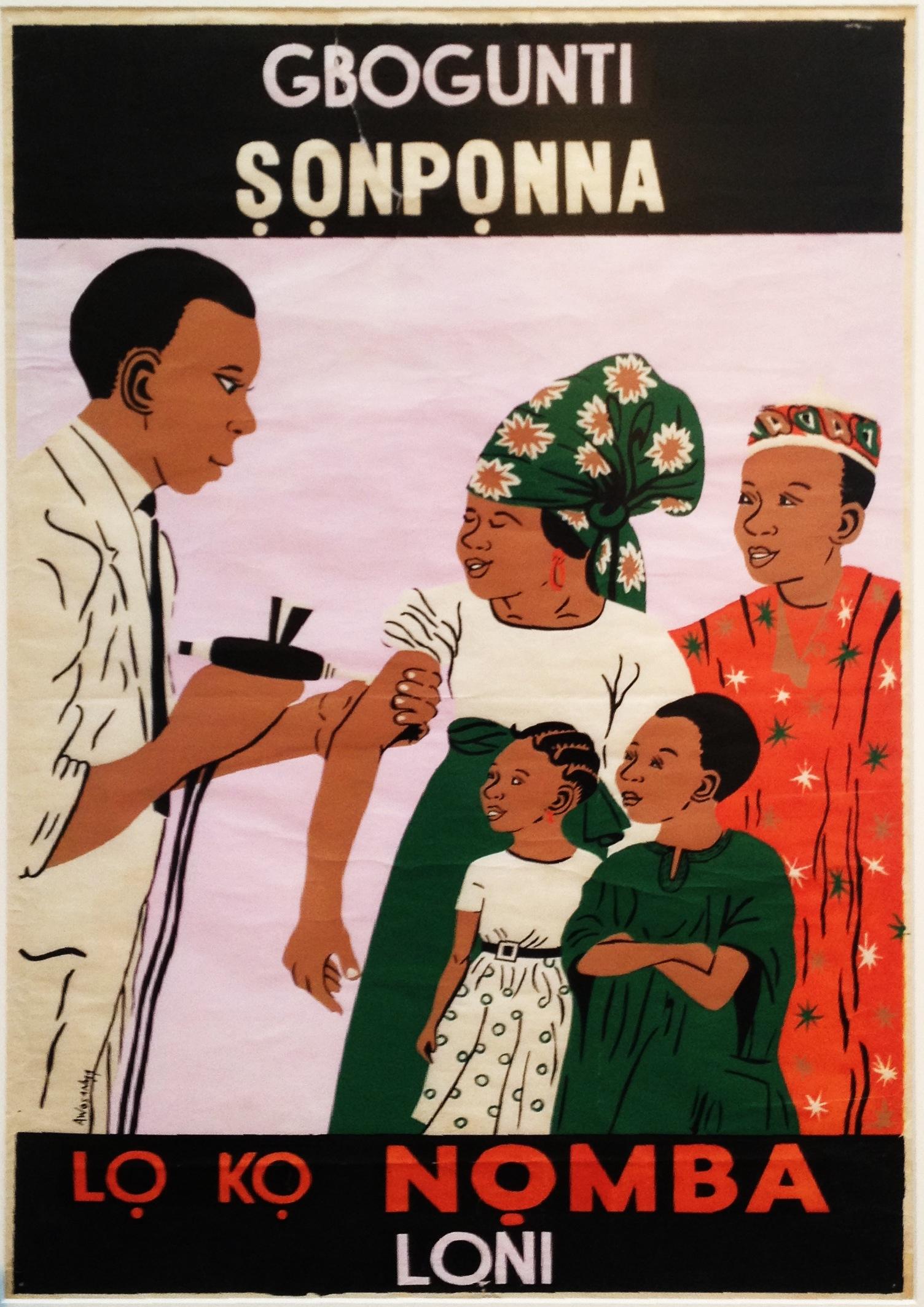 CDC smallpox poster 3